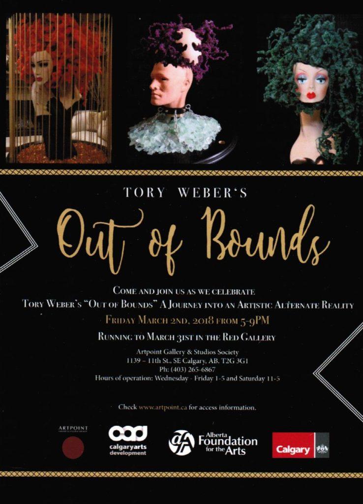 tory-weber-invite