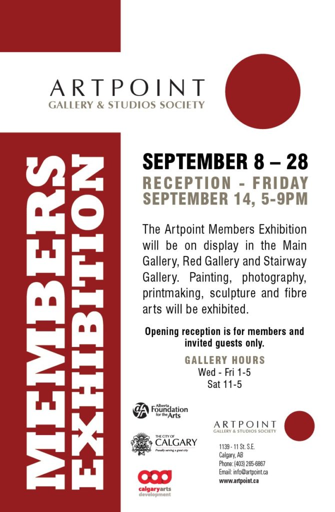 artpoint-members-show-invite