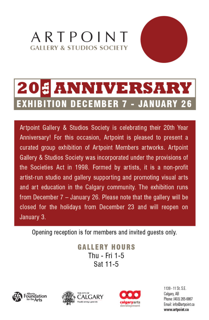 20thanniversaryexhibition-poster-2018